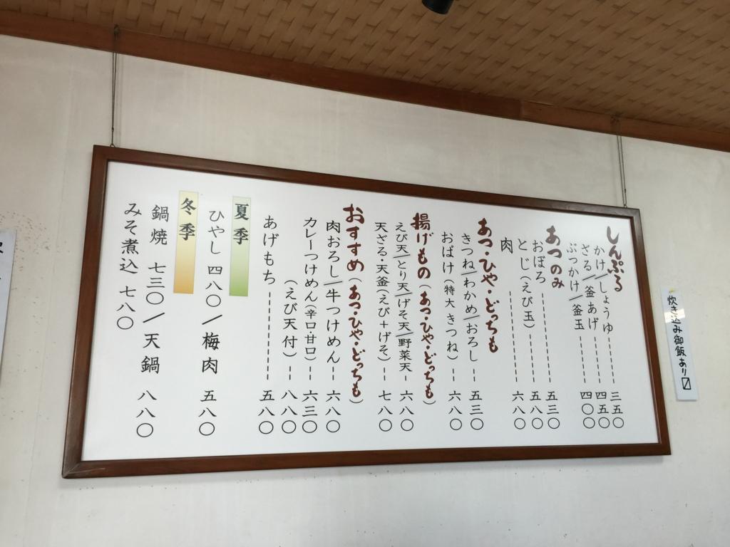 f:id:ishimotohiroaki:20160302111311j:plain