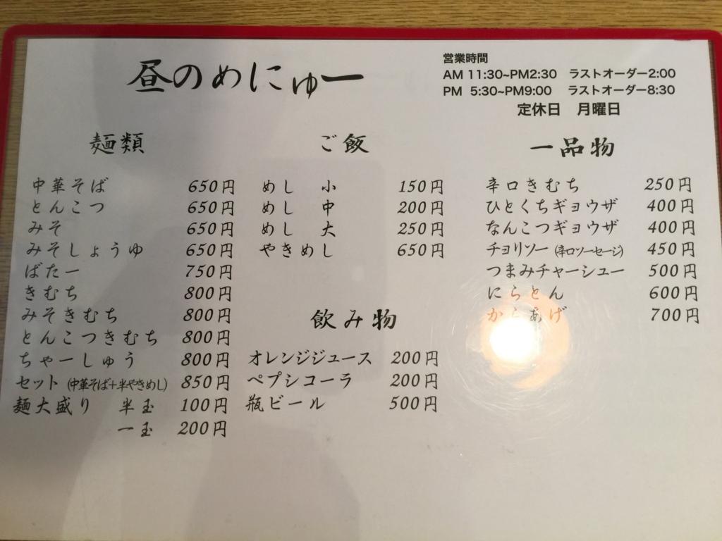 f:id:ishimotohiroaki:20160302120642j:plain