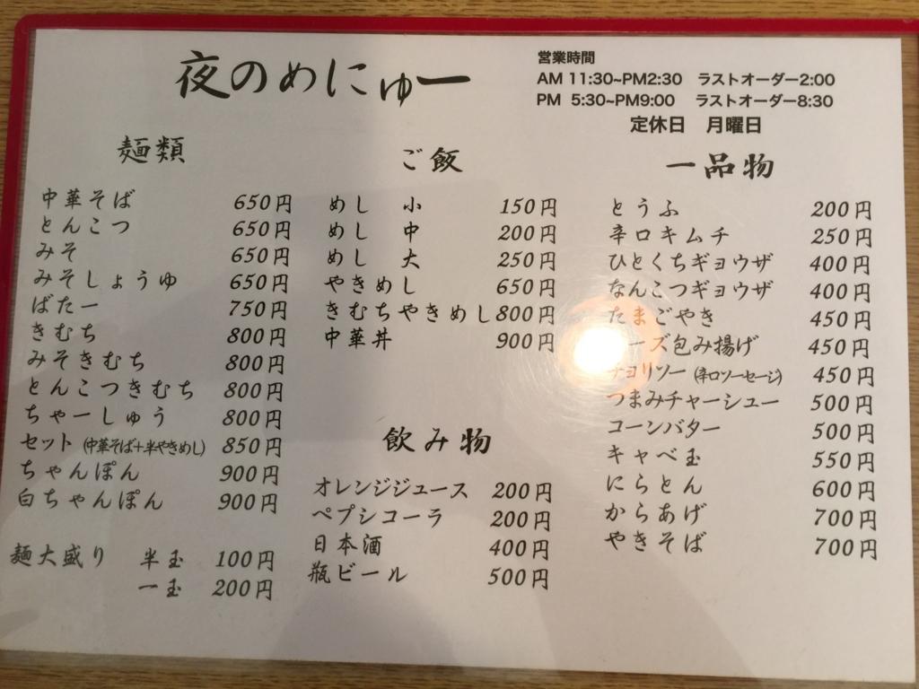 f:id:ishimotohiroaki:20160302120747j:plain