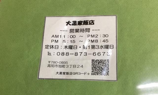 f:id:ishimotohiroaki:20160404085136j:plain