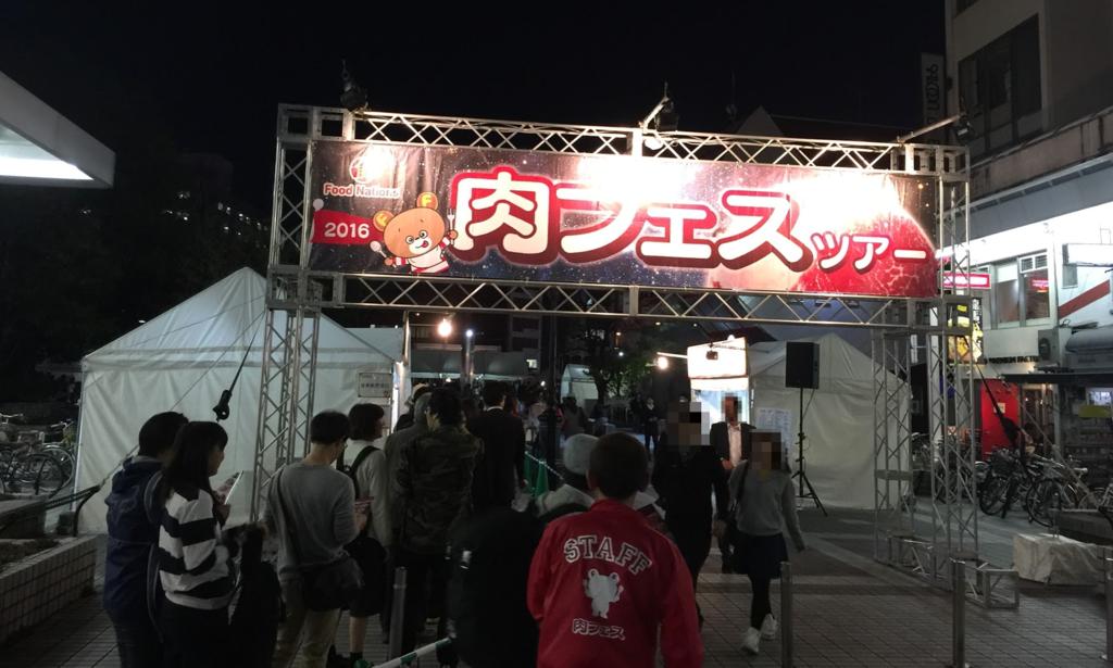 f:id:ishimotohiroaki:20160409123520p:plain