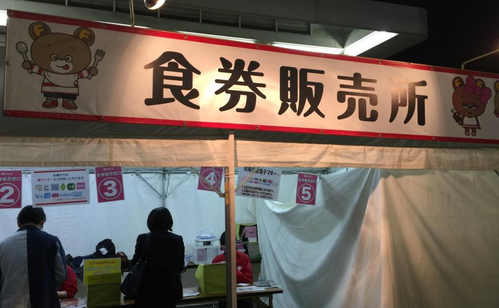 f:id:ishimotohiroaki:20160409123549p:plain