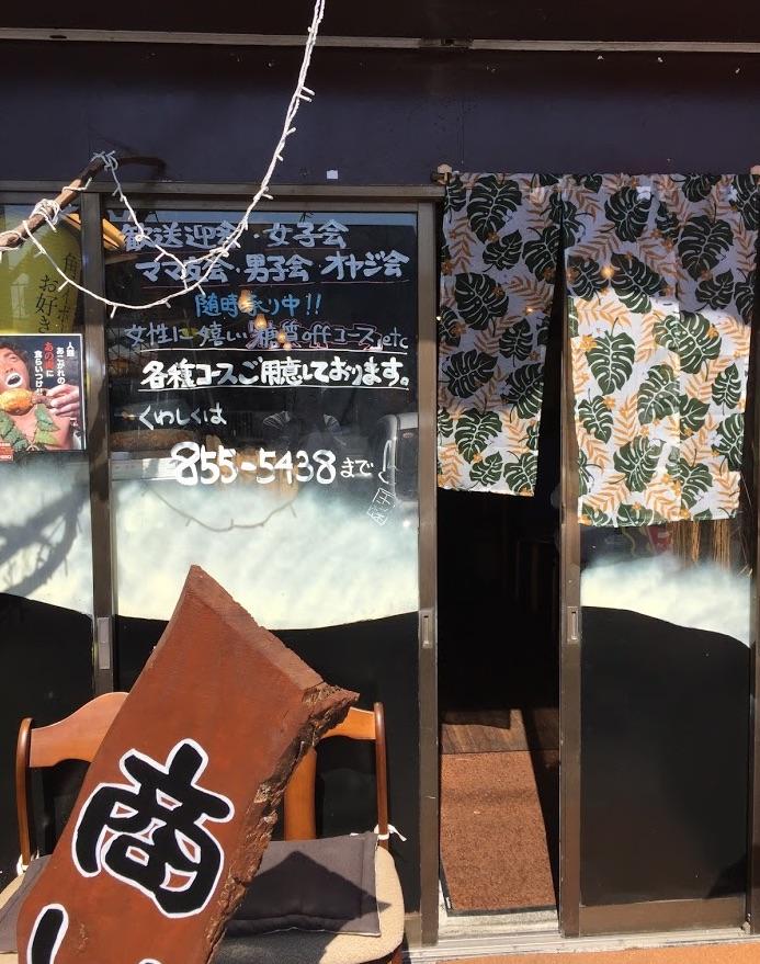 f:id:ishimotohiroaki:20160411170840j:plain