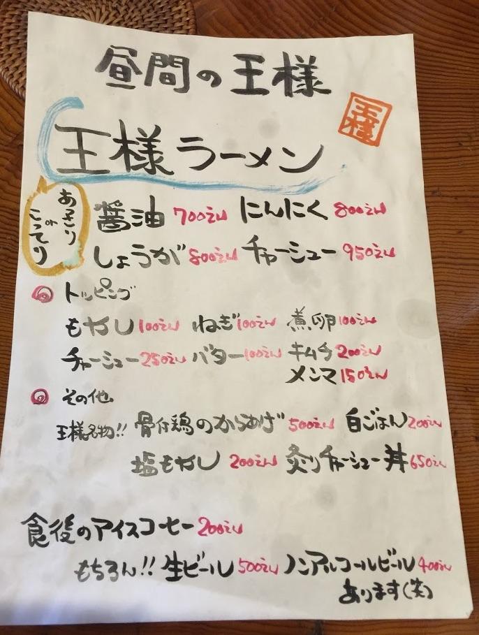 f:id:ishimotohiroaki:20160411170913j:plain