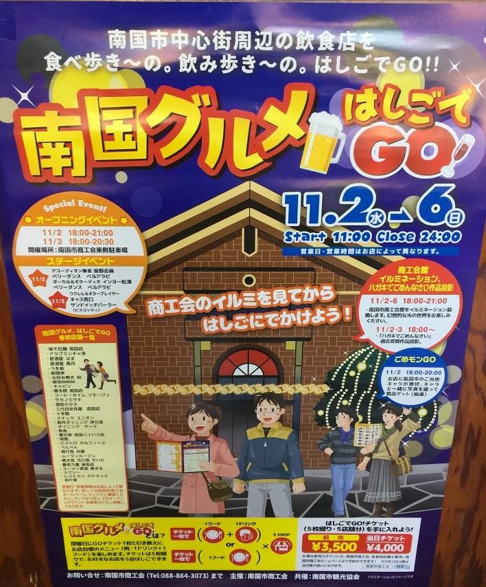 f:id:ishimotohiroaki:20161104160117j:plain