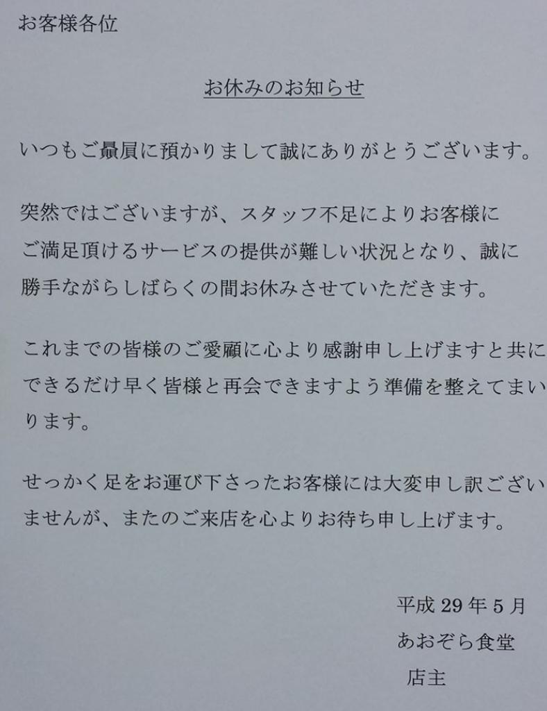 f:id:ishimotohiroaki:20170509150053p:plain