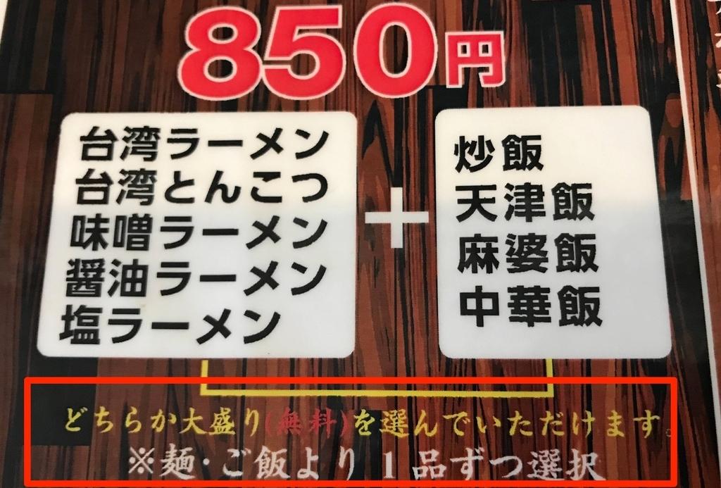 f:id:ishimotohiroaki:20180919211842j:plain