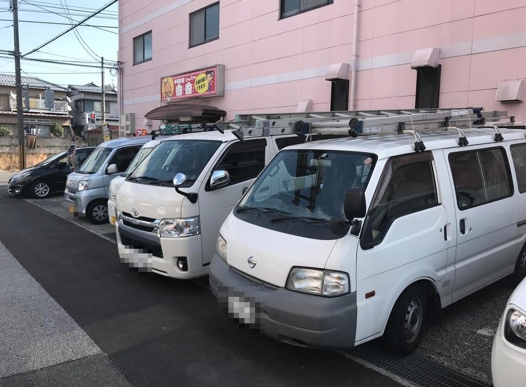 f:id:ishimotohiroaki:20190124133934j:plain
