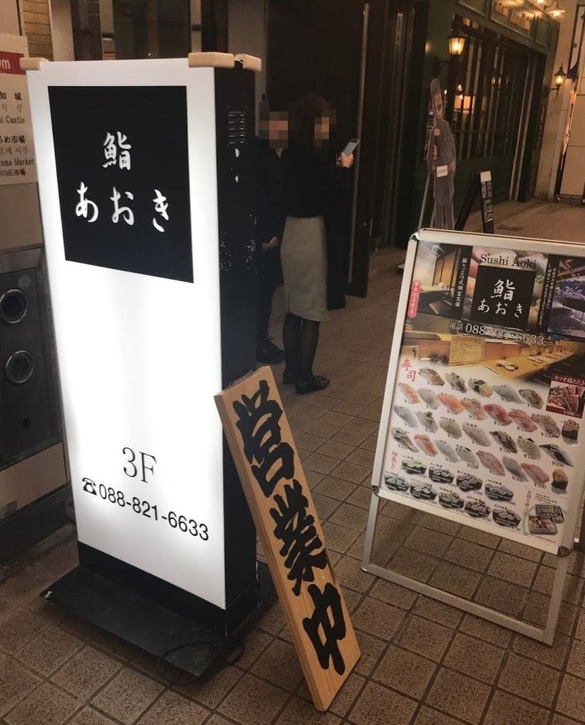 f:id:ishimotohiroaki:20190127095116j:plain