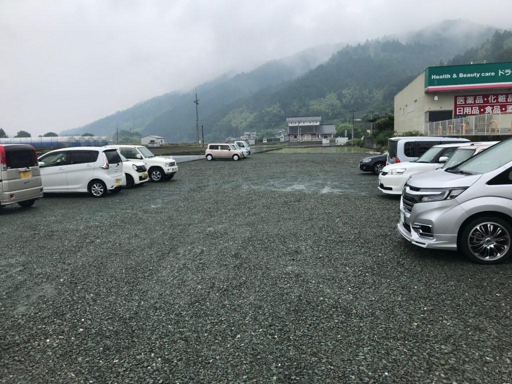 繁じ第2駐車場