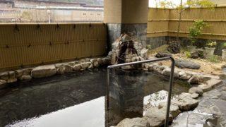 三翠園露天風呂
